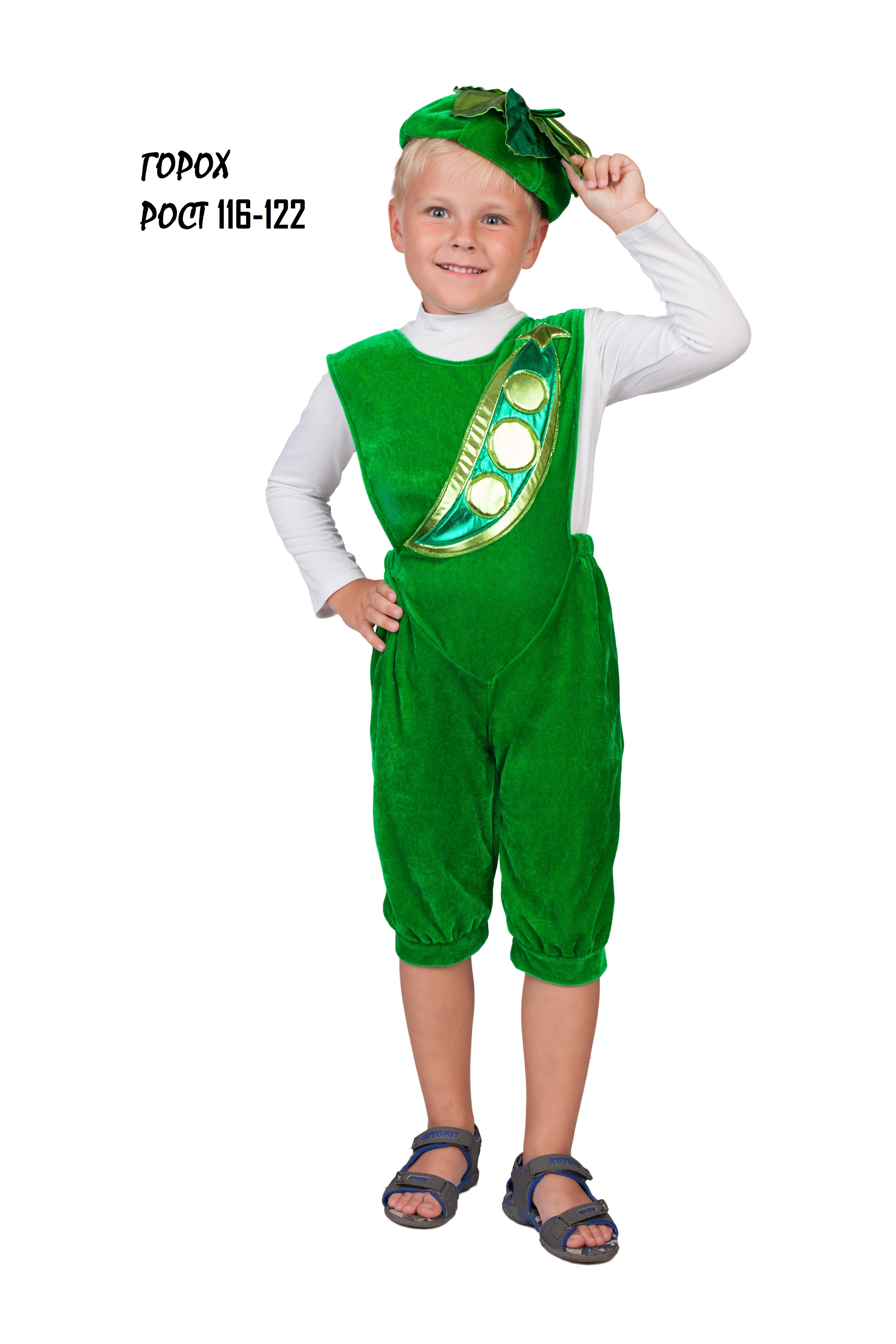 2 страница - детские карнавальные костюмы
